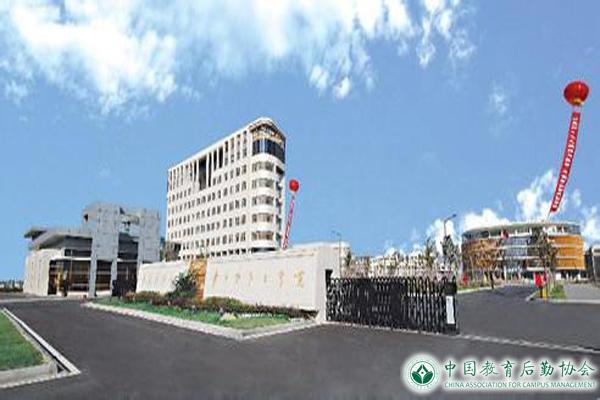 沙洲职业工学院:卫生管理严监控,食品安全有保证