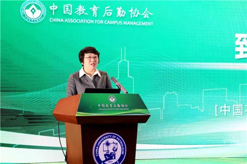 中国教育后勤协会新业态及快递工作委员会(2
