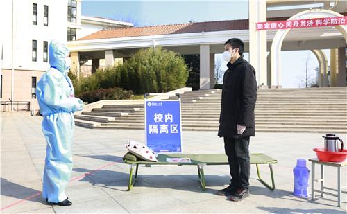 北京两地调整为中风险地区_亚太经济地区各区发展面临风险_佳木斯市人民政府关于调整征地区片综合地价的通知